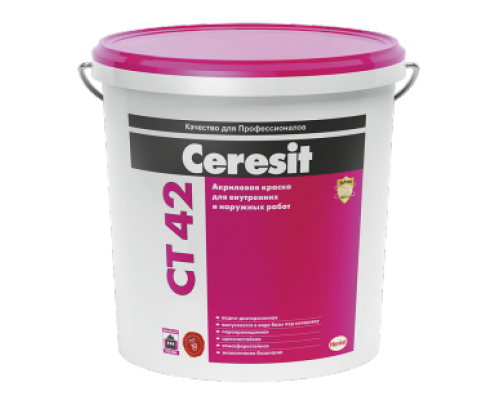 Краска водно-дисперсионная Церезит (Ceresit) CT 42 (база), 15 кг