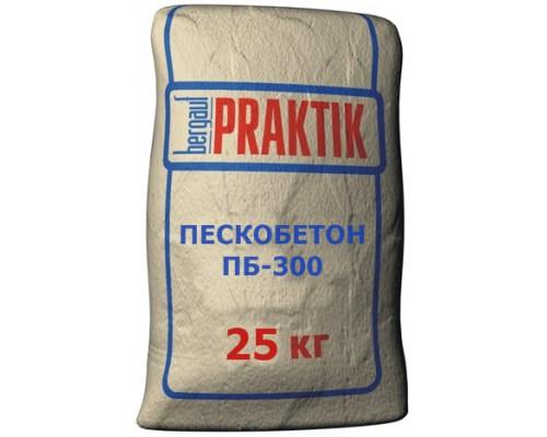 ПЦС Bergauf Praktik ПБ-300 пескобетон, 25кг (1пал/56шт)