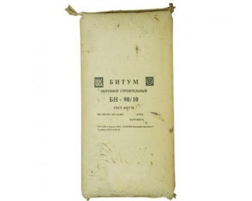 Битум БН-90/30 (25 кг)