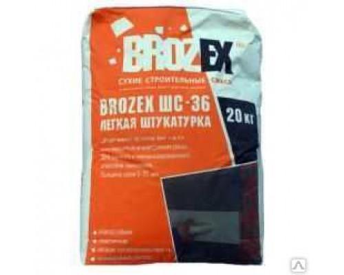 Штукатурка Брозекс (Brozex) ШС-36 цементная лёгкая, 20кг (1 пал/56 шт)