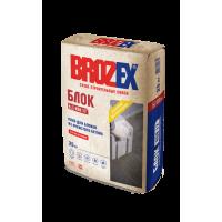 Клей Брозекс (Brozex) БЛОК ЗИМНИЙ КSB-17W для блоков из ячеистого бетона, 25 кг (1 пал/48 шт)