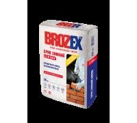 Кладочная смесь Брозекс (Brozex)  БРИК ЗИМНИЙ М-150W высокопрочная, 25 кг (1 пал/48 шт)