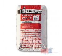 Клей для блоков БРАВЫЙ БРИГАДИР КСБ-17 (ЗИМА) 25кг (1пал/48шт)