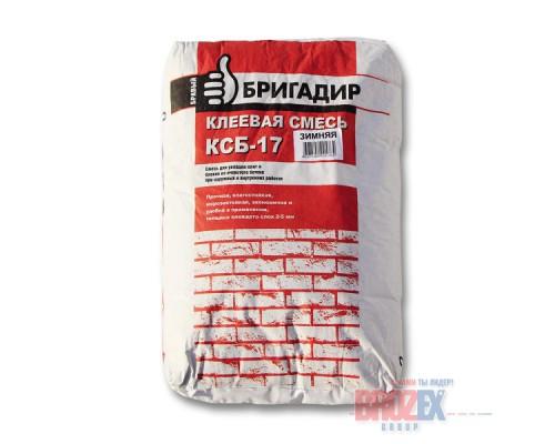 Клей для блоков БРАВЫЙ БРИГАДИР КСБ-17 25кг (1пал/48шт)