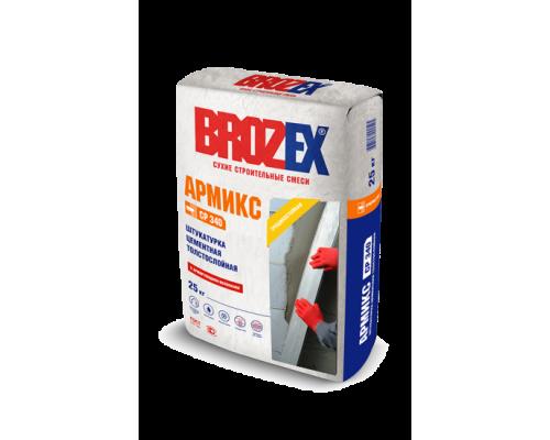 Штукатурка цементная Брозекс (Brozex) АРМИКС CP-340 толстослойная, 25 кг (1 пал/48 шт)