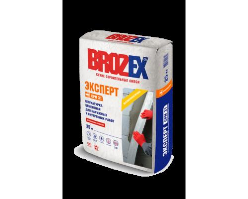 Штукатурка цементная Брозекс (Brozex) ЭКСПЕРТ CPM-31 для наружных и внутренних работ, 25 кг (1 пал/48 шт)