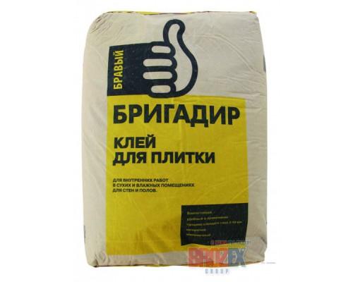 Клей для плитки БРАВЫЙ БРИГАДИР 25кг (1пал/48шт)