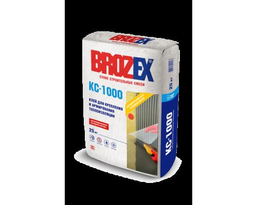 Клей Брозекс (Brozex) КС-1000 для приклеивания и армирования теплоизоляции, 25 кг (1 пал/48 шт)