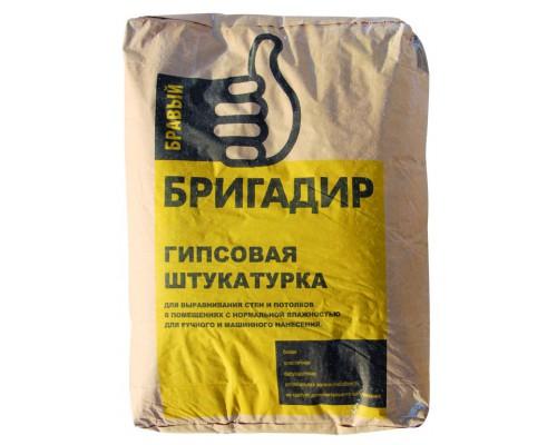Штукатурка гипсовая БРАВЫЙ БРИГАДИР 30кг (1пал/40шт)