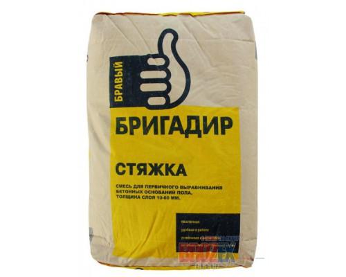 Стяжка для пола БРАВЫЙ БРИГАДИР 25кг (1пал/48шт)