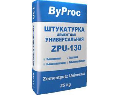 Штукатурка БиПрок (ByProc) ZPU - 130 W цементная универсальная морозостойкая , 25 кг(1 пал/48 шт)