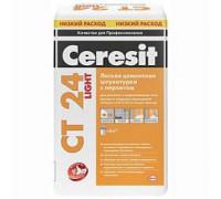 Штукатурка Церезит (Ceresit) СТ24 цементная  для ячеистого бетона, 25кг (1 пал/48 шт)