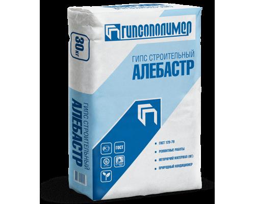 Гипс строительный  Г3 (алебастр) Гипсополимер, 30 кг (40 шт/под)