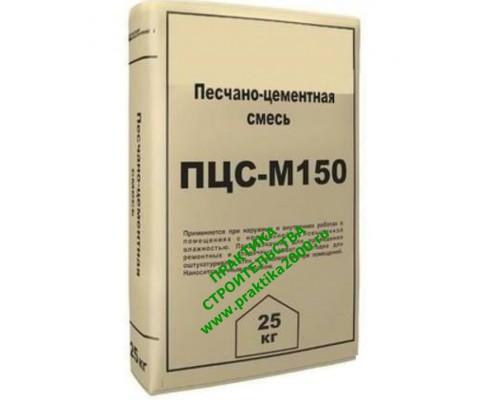 ПЦС IN-TECK М150 песко-цементная смесь, 25 кг (1 пал/48 шт)