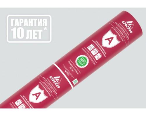 Изоспан  А шир. 1,6*43,75 (70м2) гидроветрозащита