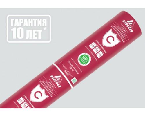 Изоспан  С гидропароизоляцишир. 1,6 х43,75м (70м2)