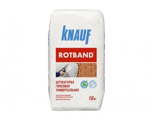 Штукатурка гипсовая универсальная КНАУФ-Ротбанд (KNAUF-Rotband), 10кг (1пал/117шт)