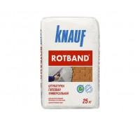 Штукатурка гипсовая универсальная КНАУФ-Ротбанд (KNAUF-Rotband), 25кг (1пал/48шт)