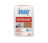 Штукатурка гипсовая универсальная КНАУФ-Ротбанд (KNAUF-Rotband), 30кг (1пал/40шт)