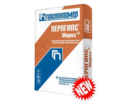 Клей Гипсополимер Перлгипс Морозостойкий монтажный гипсовый , 30кг (1 пал/40 шт)