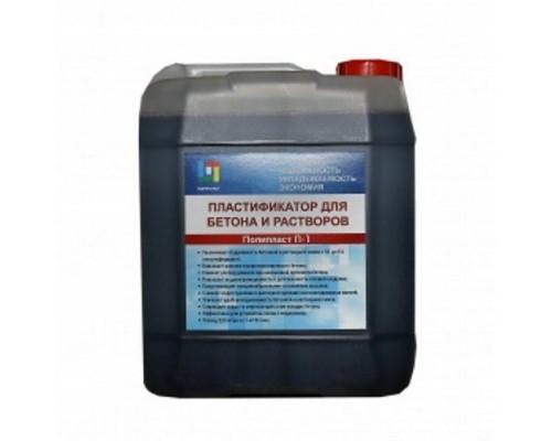 Пластификатор противоморозный Криопласт П25-1 (мешок клапанный) 25кг