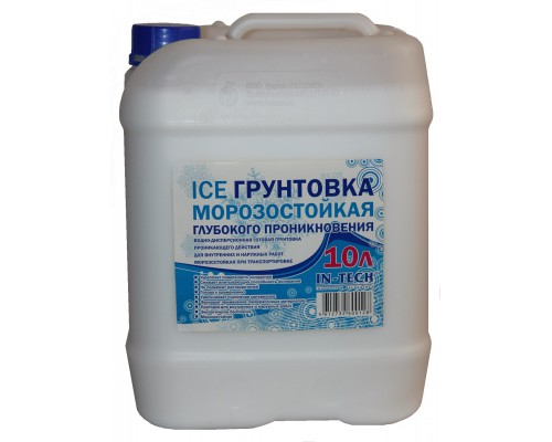 Морозостойкая грунтовка IN-TECK ICE 10л (1пал/75шт)