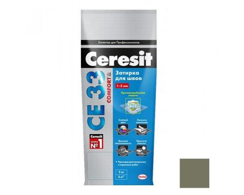 Затирка Церезит (Ceresit) СЕ33 (оливковый №73) 2-5 мм, 2 кг (1 кор=9 шт)