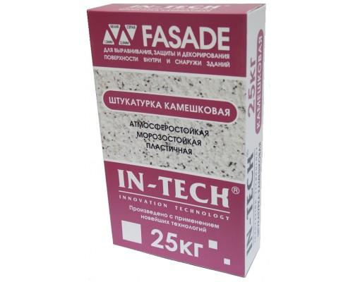 Штукатурка IN-TECK FASADE камешковая серая 1,5 мм 25кг (1пал/48шт)