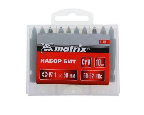 11382 Набор бит РН2*50, сталь 45Х 10шт, в пласт.боксе /MATRIX