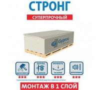 ГИПРОК Гипсокартон Стронг (ГКЛ) 1200*2500*15 мм (1 пал/46 шт)