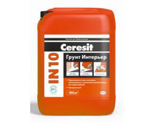 Грунтовка Церезит (Ceresit) IN 10/10л (1 пал/60 шт)