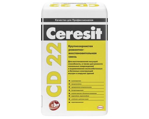 Ceresit CD 22 Смесь для ремонта ж/б конструкций (10-100 мм) (25кг)