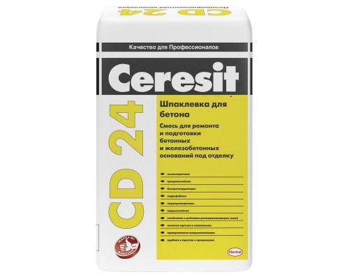 Ceresit CD 24 Шпаклёвка для бетона  (25кг)