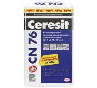 Церезит (Ceresit) CN 76 Самовыравнивающаяся смесь от 4 до 50мм (25кг) (1 пал/48 шт)