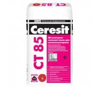 Клей Церезит (Ceresit) СТ 85 для плит из пенополистерола, 25кг (1 пал/48 шт)
