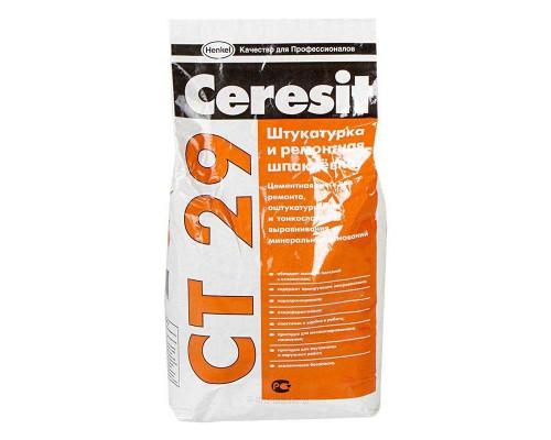 Штукатурка Церезит (Ceresit) СТ 29 цементная и ремонтная шпаклёвка , 5кг (1 пал/200 шт)