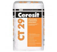 Штукатурка Церезит (Ceresit) СТ29 цементная и ремонтная шпаклёвка , 25кг (1 пал/48 шт)