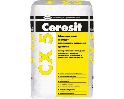 Цемент Церезит (Ceresit) CX 5 монтажный и водоостанавливающий, 25 кг (1 пал/48 шт)
