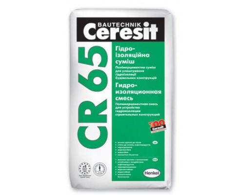Гидроизоляция Церезит (Ceresit) CR 65 ,25 кг (1 пал/48)