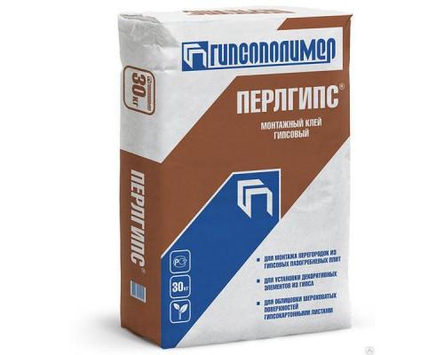 Клей Гипсополимер Перлгипс монтажный гипсовый , 30кг (1 пал/40 шт)