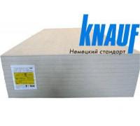 Гипсоволокнистый лист влагостойкий (ГВЛВ) КНАУФ 2500*1200* 10мм (1 пал/43 шт)