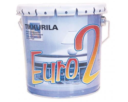 Краска Тиккурила ЕВРО 2 латексная матовая (2,7л)