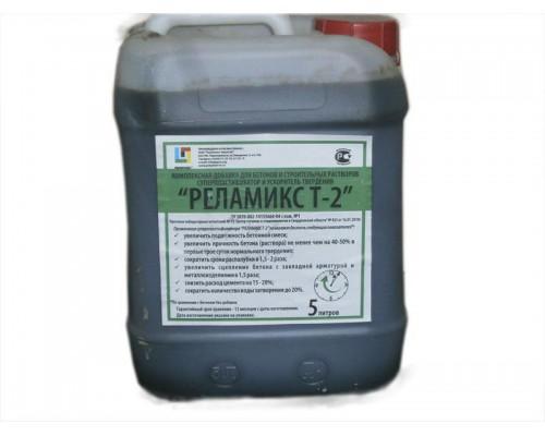 Пластификатор ускоритель твердения  Реламикс /5л