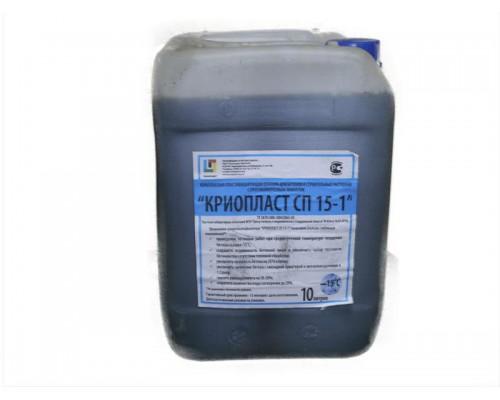 Пластификатор Криопласт СП15-1 противоморозный /10л