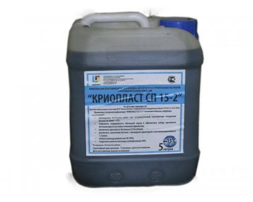 Пластификатор противоморозный Криопласт СП15-2 /5л