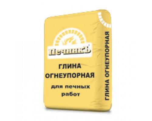 ГЛИНА огнеупорная ПЕЧНИК для печных работ, 20кг