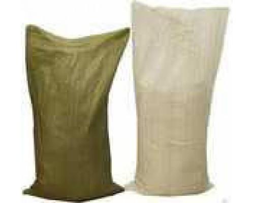 Мешок полипропиленовый 55*95*105 см (белый)