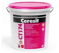 Ceresit СТ174 Штукатурка силикат-силикон база 2,0 камешковая (25 кг)