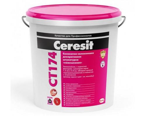 Ceresit СТ174 Штукатурка силикат-силикон база 2,0 (25 кг)
