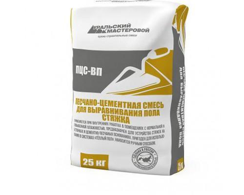 ПЦС - ВП Песчанно-цементная смесь для выравнивания полов УМ (25 кг) (1 пал/48 шт)